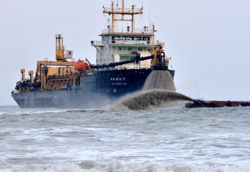 Haldia port trust tenders dating